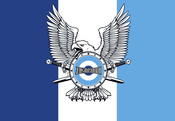 Флаг Днепранин (football-00014)