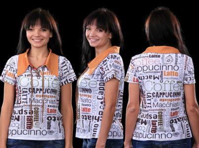 футболка капучино (art-t-shirt23)