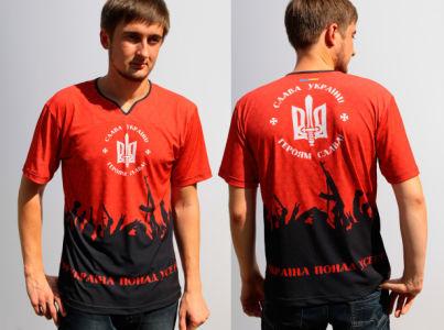 ФУТБОЛКА україна понад усе (patriot-t-shirt_005)