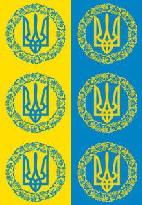 Авто наклейка Украина сокол (embroidery_38)