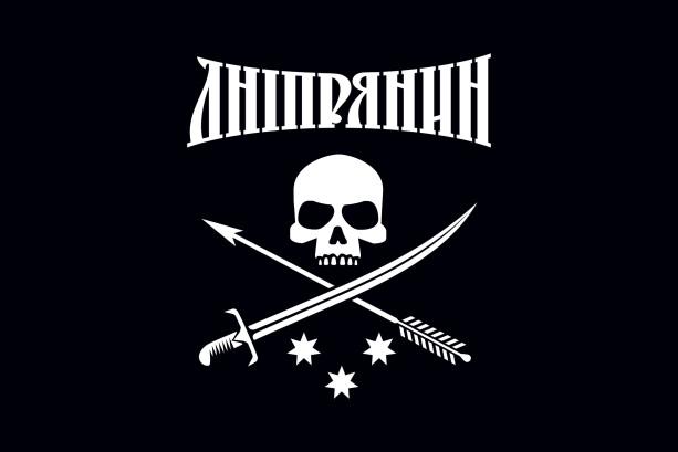 Флаг Днепранин (football-00015)