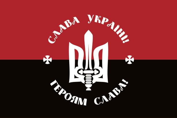 Флаг правый сектор (flag-00023)