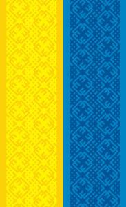 Автовышиванка Украина (embroidery_29)