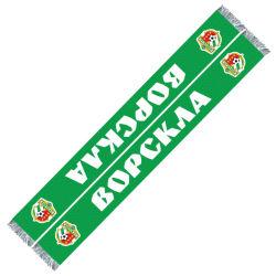 scarf_vorskla