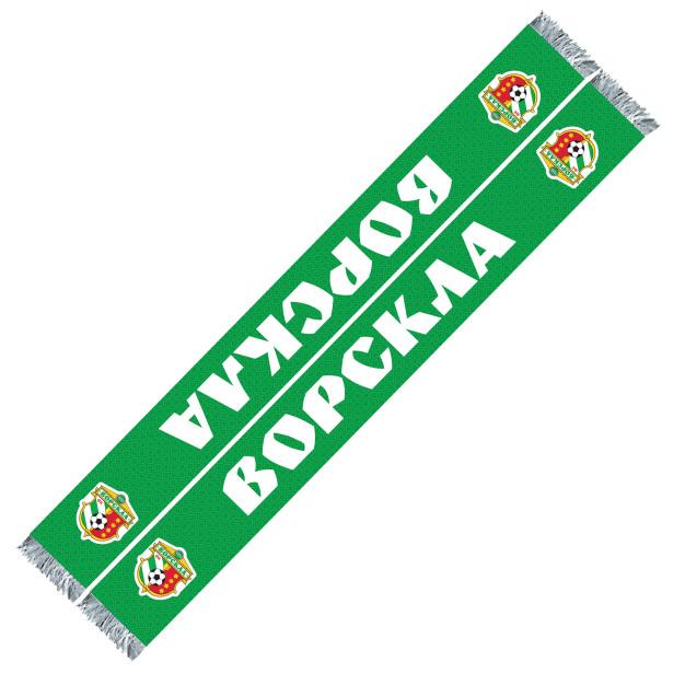 роза фк ворскла (scarf_vorskla)