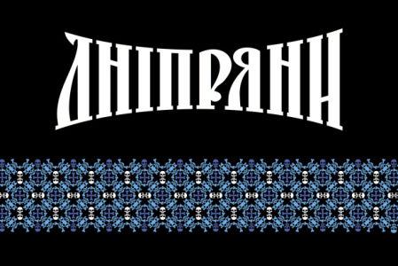 Флаг Днепранин (football-00016)