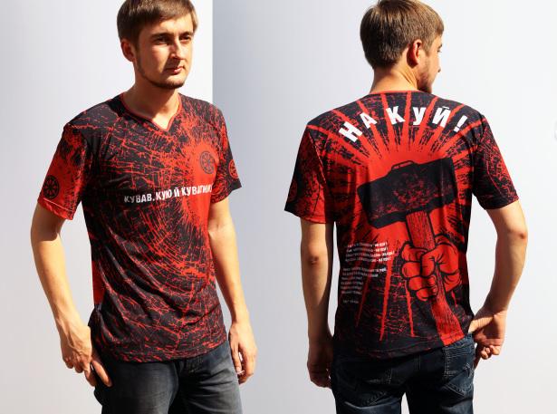 ФУТБОЛКА кував, кую й куватиму (patriot-t-shirt_007)