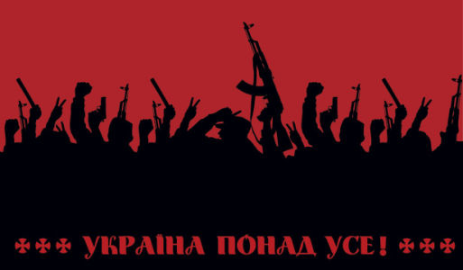флаг украина понадусе (flag-00024)