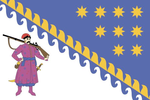флаг днепропетровской области (flag-00001)