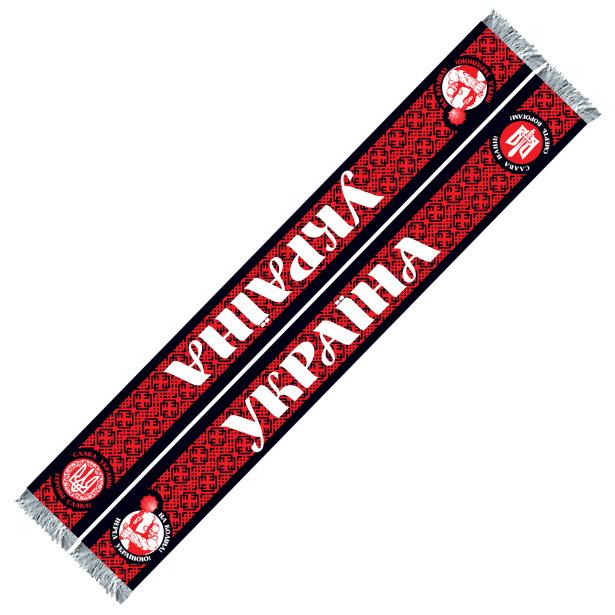 роза на коліна перед україною (scarf_ukr2)
